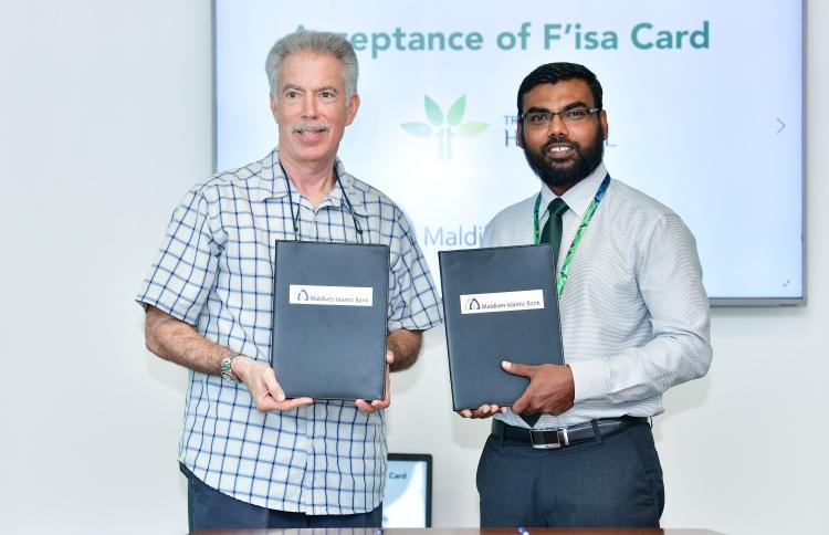 Treetop Hospital To Accept Mib Faisaa Card Maldives