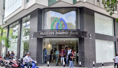 Maldives Business Review | Economy  Trade  Business  Finance